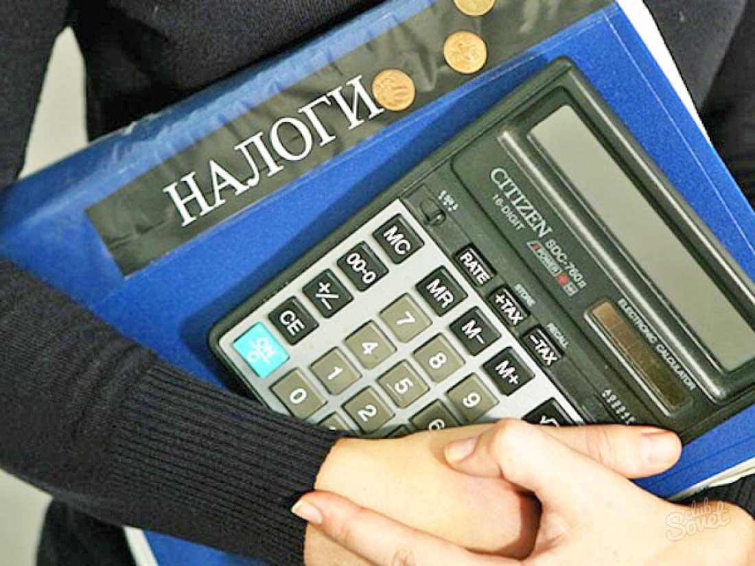 налогообложение в 2019 году