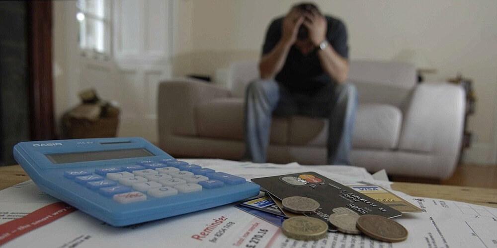наследование задолженности